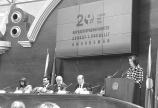 Македонски омбудсман међународном конференцијом обележио вредан јубилеј