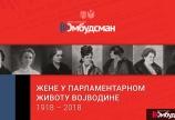 Жене у парламентарном животу Војводине