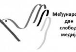 Поводом 3. маја, Међународног дана слободе медија: Ерозија медијских слобода