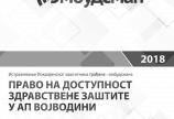 """Објављено истраживање """"Право на доступност здравствене заштите у АП Војводини"""""""