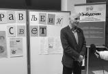 У скупштини Војводине обележен Светски дан детета: Ми имамо прилику да овај свет учинимо бољим